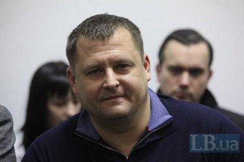 Филатов вступил в должность мэра Днепропетровска (обновлено)