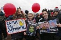 """Минобрнауки Самары предложило учителям рассказать школьникам о """"вредительской деятельности Навального"""""""