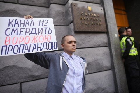 Нацрада вирішила звернутися до суду з позовом про анулювання ліцензії телеканалу NewsOne - Цензор.НЕТ 2972