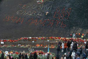 ООН насчитала уже 3660 погибших на Донбассе