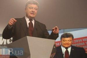 Порошенко инициирует отмену закона об особом статусе Донбасса