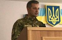 ГПУ снова поменяла военного прокурора сил АТО