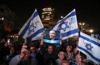 На демонстрацію за відставку Нетаньягу в Тель-Авіві вийшли кілька тисяч людей