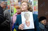 Женщины Москвы проведут митинг в поддержку Тимошенко