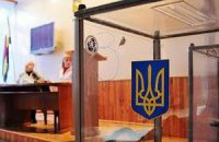 На виборчій дільниці в Тернополі помер літній чоловік