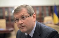 "Вилкулу присвоили звание ""Почетного гражданина Днепропетровска"""