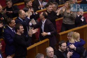 Рада скасувала мовний закон Ківалова-Колесніченка
