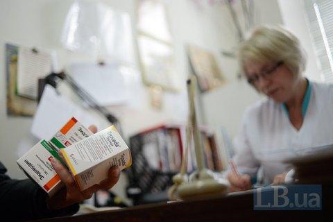 Скандальна фірма поставила частину ліків для хворих на ВІЛ/СНІД