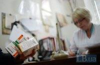 Скандальная фирма поставила часть лекарств для больных ВИЧ/СПИД