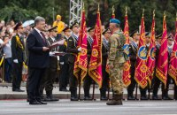 Порошенко произвел в генералы десять полковников