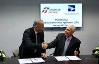 Греція продала Італії державну залізничну компанію