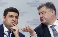 Порошенко и Гройсман пришли на заседание БПП