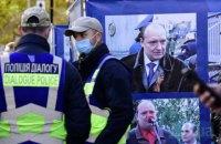 Нацкорпус біля Офісу генпрокурора вимагає покарати мера-сепаратиста Струка