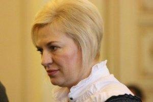 """""""Свобода"""" просит не пускать Симоненко во Львов"""