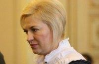 """В """"Свободе"""" заявляют, что львовских бюджетников заставляют поддерживать ПР"""