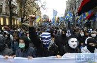 """Свобода"" жалуется на препятствия маршу УПА"