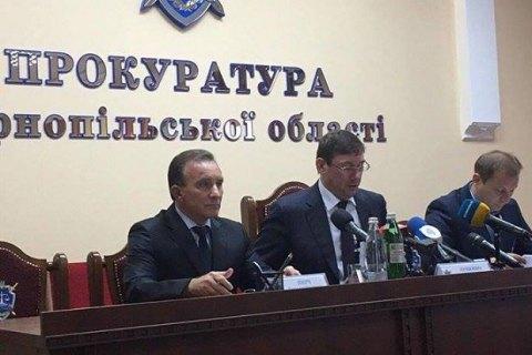 Призначено нового прокурора Тернопільської області