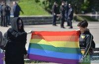 Толерантность к ЛГБТ в Украине ниже, чем к уголовникам