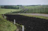 Вступил в силу закон об уголовной ответственности за незаконное пересечение границы