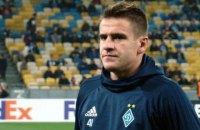 Перенос Евро поможет Беседину принять участие в чемпионате Европы