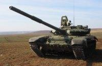 Аваков: на територію України вторглися три танки з Росії (оновлено)