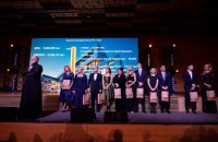 УКУ привлек средства меценатов на 100 стипендий студентам и преподавателям
