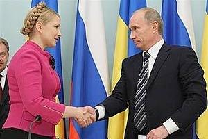 Тимошенко так оделась, чтобы Путин забыл о газе, - Немцов
