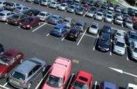 С 10 августа Киев переходит на безналичную оплату парковки
