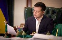 Зеленський увів у дію рішення РНБО про загальнонаціональну цифрову телемережу Multiplex