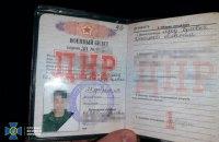 """Бойовика """"ДНР"""" засудили на 10 років"""