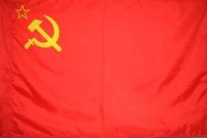 Во Львове вновь запретили использование символики СССР