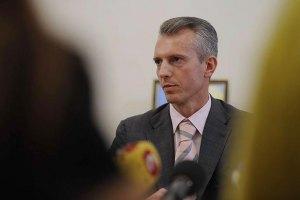 Евродепутаты намерены поговорить с Пшонкой и Хорошковским о деле Тимошенко