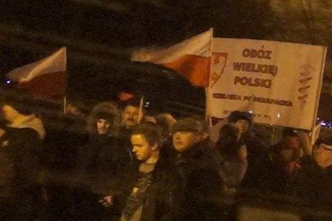 """У Перемишлі націоналісти пройшлися маршем з криком """"Смерть українцям!"""""""