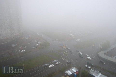 ДСНС попереджає про сильний туман