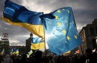 """Рада асоціації """"Україна - ЄС"""" проведе шосте засідання 28 січня в Брюсселі"""