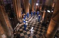 У соборі Нотр-Дам вперше після пожежі відбувся хоровий різдвяний концерт