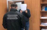 Колишньому майору ЗСУ оголосили підозру в недбалості у справі про загибель трьох саперів у Балаклії