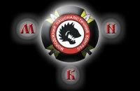 Националисты обещают тысячу гривен за помощь в поимке вандалов