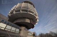 На Kyiv Art Week відбудеться дискусійна програма про радянський архітектурний спадок