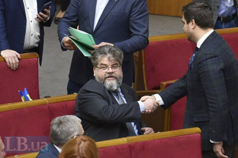 Три фракции потребовали снять Яременко с должности главы комитета