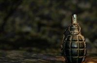 У Дніпропетровській області двоє людей загинули в сауні від вибуху гранати