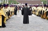 Хто і з якою метою таргетує парафіян УПЦ МП