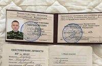 Суд дав можливість вийти під заставу сину власника Луганського горілчаного заводу, підозрюваному у фінансуванні бойовиків