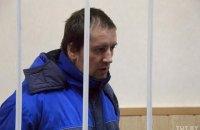 У Росії виправдали священника РПЦ, засудженого в Білорусі за сутенерство