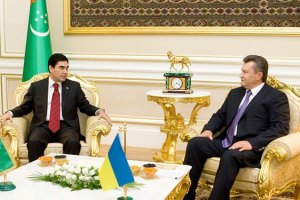 Украина подпишет соглашение о ЗСТ с Туркменистаном, - Янукович