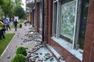 Неизвестные пытались поджечь 2 отделения Сбербанка в Николаеве