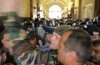 Противники Садового сорвали сессию Львовского горсовета