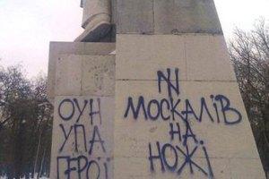 В Одессе неизвестные разрисовали памятник Ленину