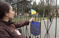 Міноборони: половина українських військових у Криму перейшла на бік Росії