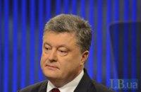 Порошенко: Украина пережила зиму без российского газа